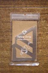 【MUNIEQ】TetraDrip ミュニークテトラドリップ02(ステンレス)