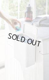 【TOWER】マグネット洗濯洗剤ボールストッカー